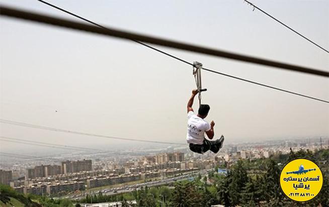 رایج ترین حالت استفاده از زیپ لاین در تهران