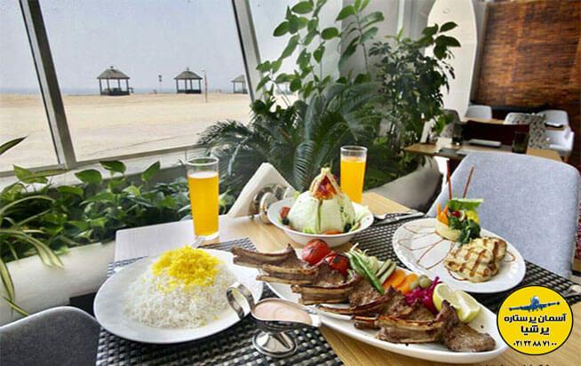 رستوران سالود تور ارزان کیش
